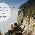 Destination Weddings on a Budget - Italy Italian Weddings - Giuseppe Laiolo Photography - weddingsabroadguide.com